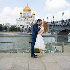 Wedding photographer Anastasiya Kryuchkova (Nkryuchkova). Photo of 16.09.2018