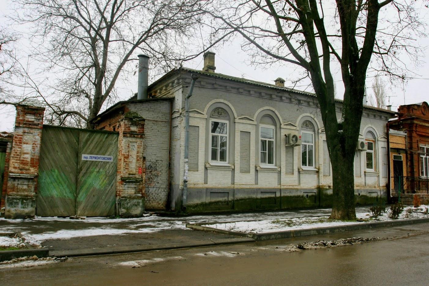 https://sites.google.com/site/istoriceskijtaganrog/lermontovskij-pereulok/dom-32