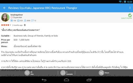 Wongnai: Restaurants & Reviews Screenshot 11