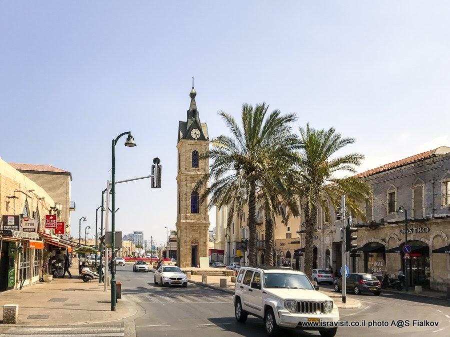 Площадь Часов. Экскурсия в Яффо, Израиль.