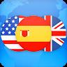 com.ascendo.android.dictionary.es.free