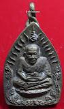 หลวงพ่อทวดเหรียญหล่อโบราณเจ้าสัวแสนล้านปี56โลหะผสมฝังพระธาตุสิวลี