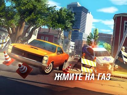 Gangstar: Новый Орлеан Screenshot