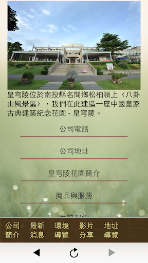 1Mobile APP下載中心,台灣最大的Android應用下載平台,為您打造最優質的移動生活體驗。