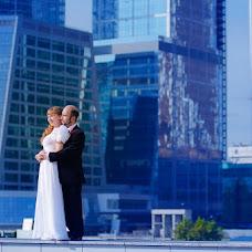 Wedding photographer Oleg Averyanov (AkvarelStyle). Photo of 20.03.2013