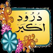 Download App Darood e Akber