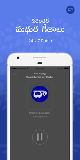 Dasubhashitam u2014 Telugu Audio Books 1.9 screenshots 8