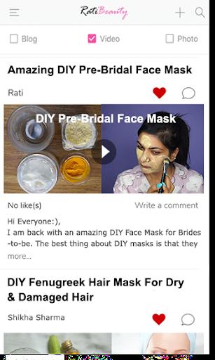 Rati Beauty  screenshots 4