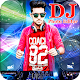 DJ Photo Editor Download on Windows