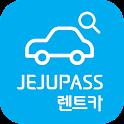 제주패스렌트카-실시간 가격비교,바로예약,차량1만대 보유 icon