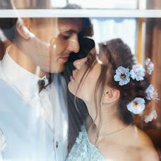 Wedding photographer Aleksandr Malysh (alexmalysh). Photo of 10.08.2018