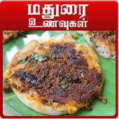 madurai special recipes