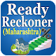 Download Ready Reckoner Rates For PC Windows and Mac