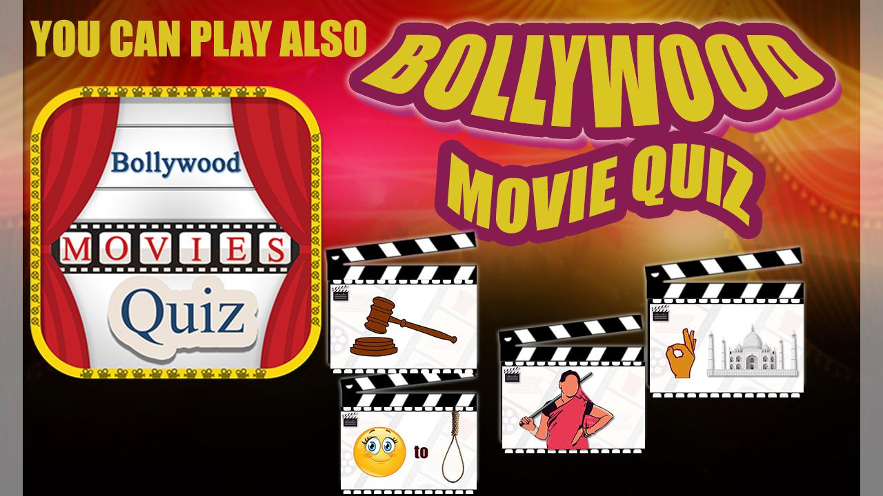Bengali & Bollywood Movie Quiz- screenshot