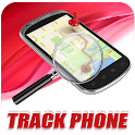 Mobile Cell Tracker icon