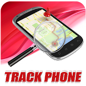 Mobile Cell Tracker