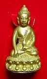 พระกริ่งไจยะเบงชร เนื้อทองจังโก๋ ครูบาอิน อินโท ปัดผิว หมายเลข ๕๘๓