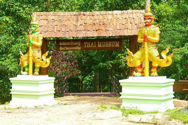 Visit the ancient Thai museum