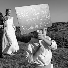 Wedding photographer Rafa Martell (fotoalpunto). Photo of 26.03.2018