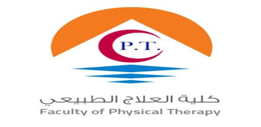 Application of the Faculty of Physical Therapy University of October 6 lectures and paper for lectures