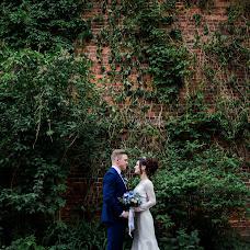 Wedding photographer Natalya Kozlovskaya (natasummerlove). Photo of 20.07.2016