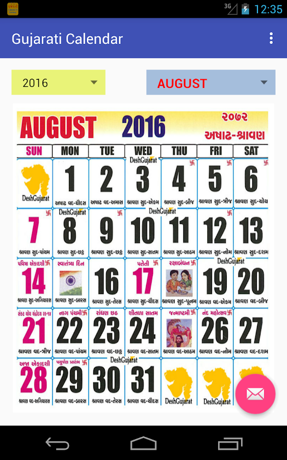 Add New Calendar To Google Calendar Upcoming How To Add Upcoming Movie Releases To Google Calendar Gujarati Calendar 2017 Android Apps On Google Play