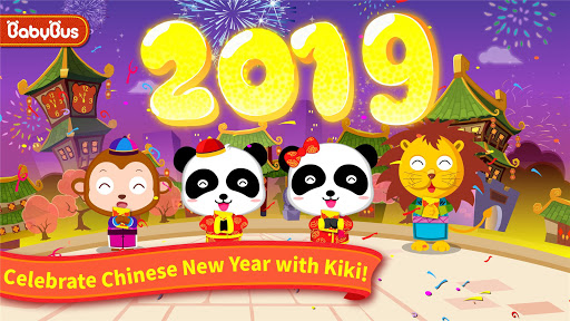 Image of Chinese New Year - For Kids 8.39.00.10 1