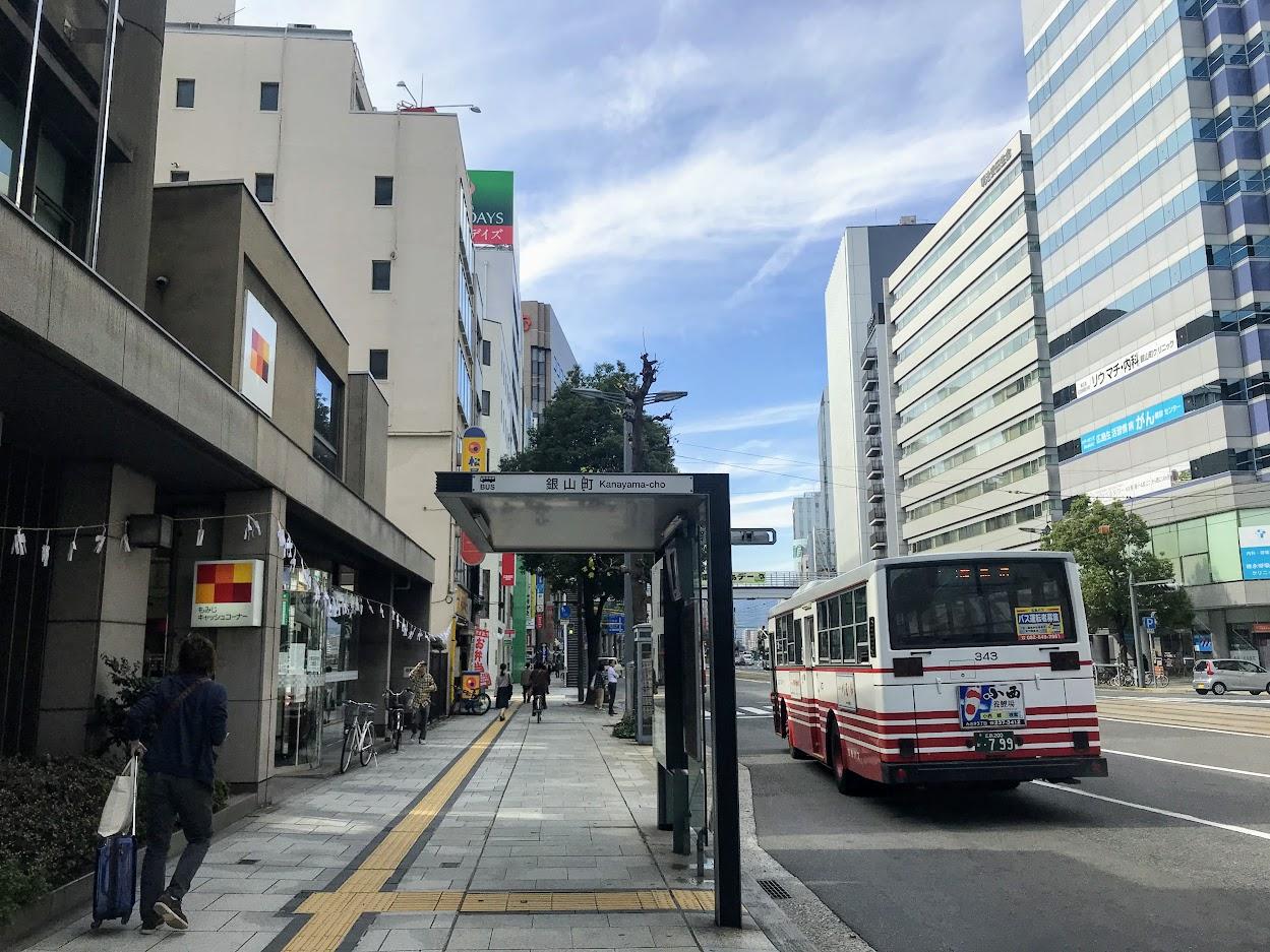 銀山町バス停