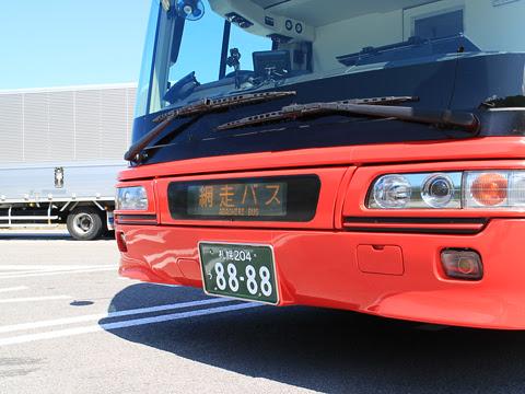 WILLER(網走バス)「レストランバス」 札幌8888 金山パーキングエリアにて その4