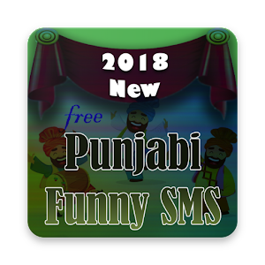 Punjabi Funny Messages ~ SMS and Status