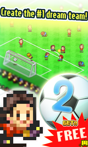 Pocket League Story 2 u0635u0648u0631 1