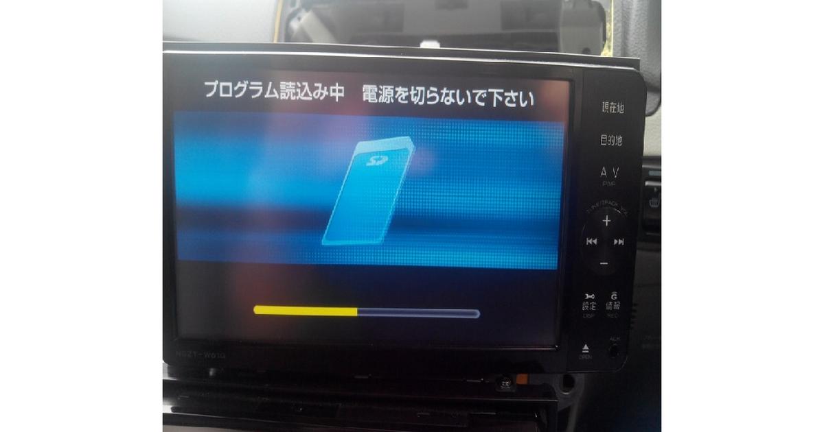 Language change nszt-w62g Toyota Aqua