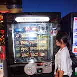 Ice Cream vending machine at Joypolis in Odaiba, Tokyo, Japan