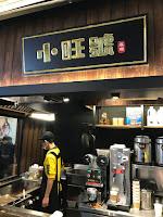 小旺號 台北車站