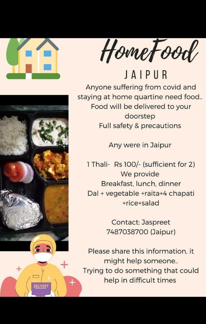 Home Food by Jaspreet