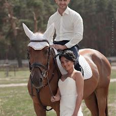 Wedding photographer Olga Bazaliyskaya (bazaliyska). Photo of 14.07.2019
