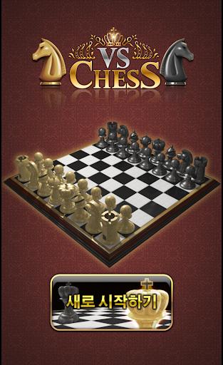 배틀체스 싱글(Battle Chess Single) screenshot 11