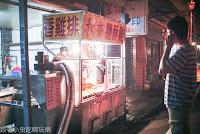 秋香鹹酥雞