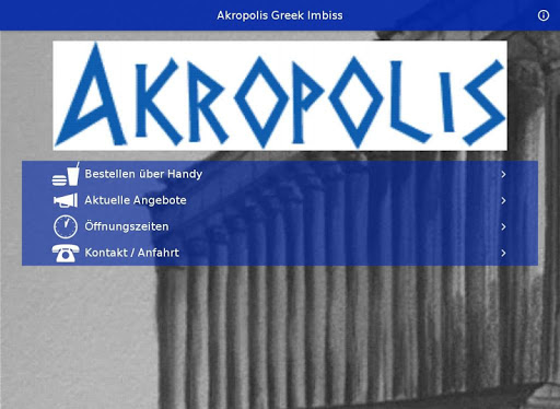 akropolis greek imbiss Apk Download 4