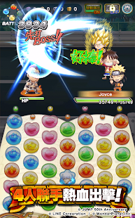 Hack Game JUMPUTI HEROES 英雄氣泡 apk free