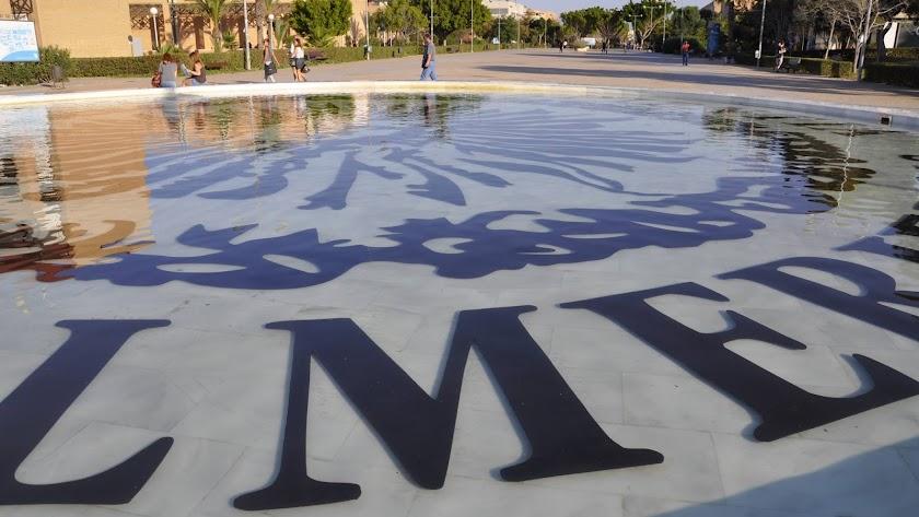 Imagen del campus de La Cañada publicada en el Facebook de la Universidad de Almería.