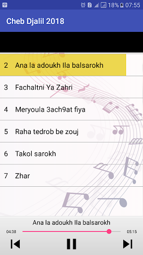 MOIS TÉLÉCHARGER MP3 DJALIL CHEB VISA 6