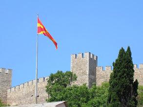 Photo: Tsaari Samuilin linnoitus