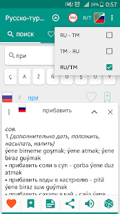 Russian-turkmen and Turkmen-russian dictionary - náhled