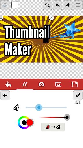Thumbnail Maker 1.7 screenshots 3