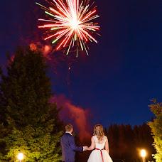 Wedding photographer Mikhail Maslov (mdmmikle). Photo of 05.10.2017