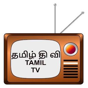 Apkland TV Tamil APK - Download Apkland TV Tamil 2 0 APK ( 1 19 MB)