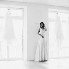 Wedding photographer Valentin Gricenko (PhotoVel). Photo of 21.10.2017