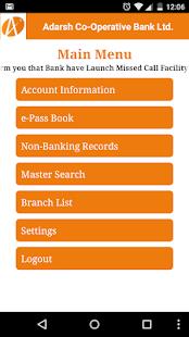 Adarsh ePassBook screenshot