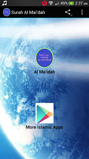 Surah Al Mai'dah